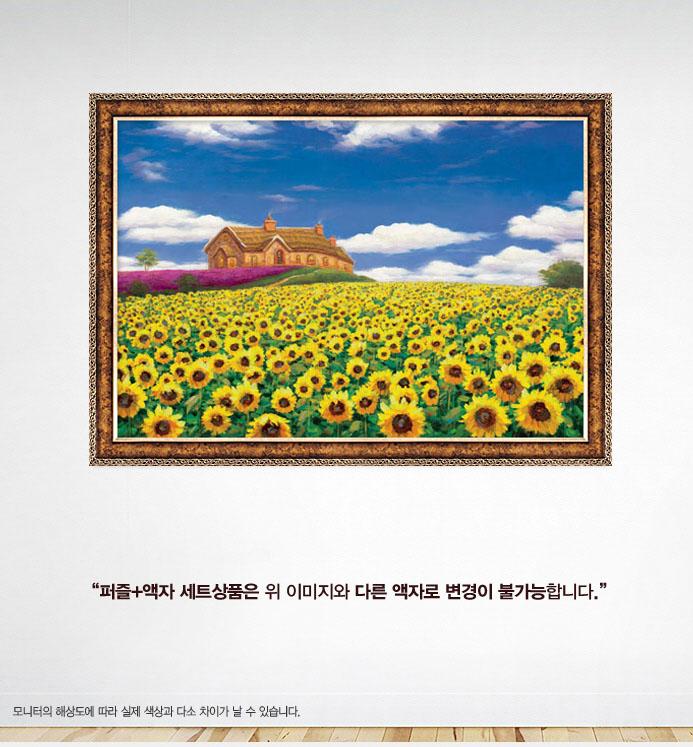 1000조각 직소퍼즐 - 해바라기평원 앤틱골드액자세트 (BN10-018s) - 퍼즐갤러리, 32,000원, 조각/퍼즐, 풍경 직소퍼즐