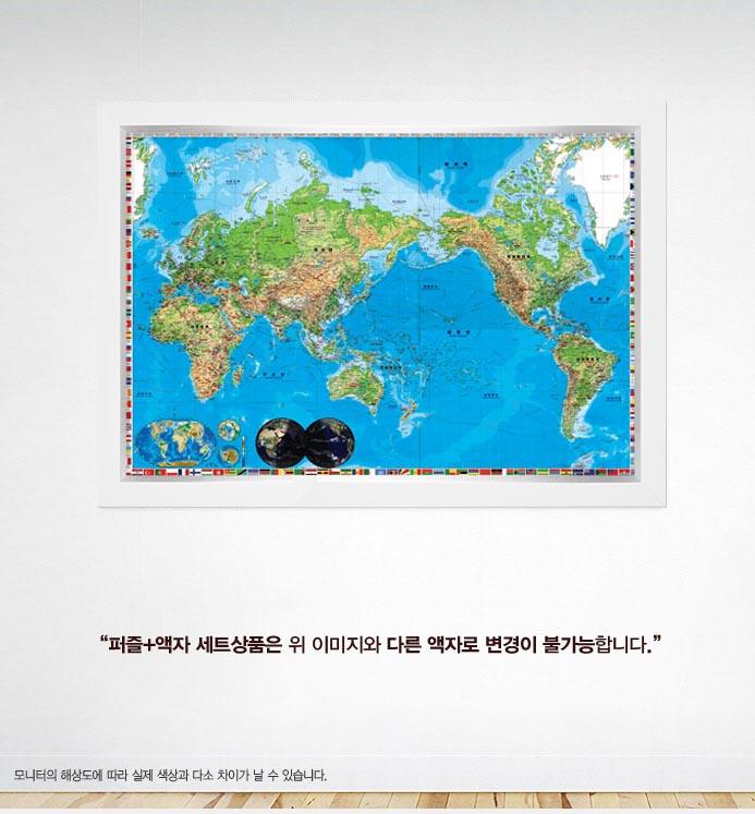 500조각 직소퍼즐 - 세계지도 모던화이트액자세트 (BN805-32s) - 퍼즐갤러리, 23,000원, 조각/퍼즐, 풍경 직소퍼즐